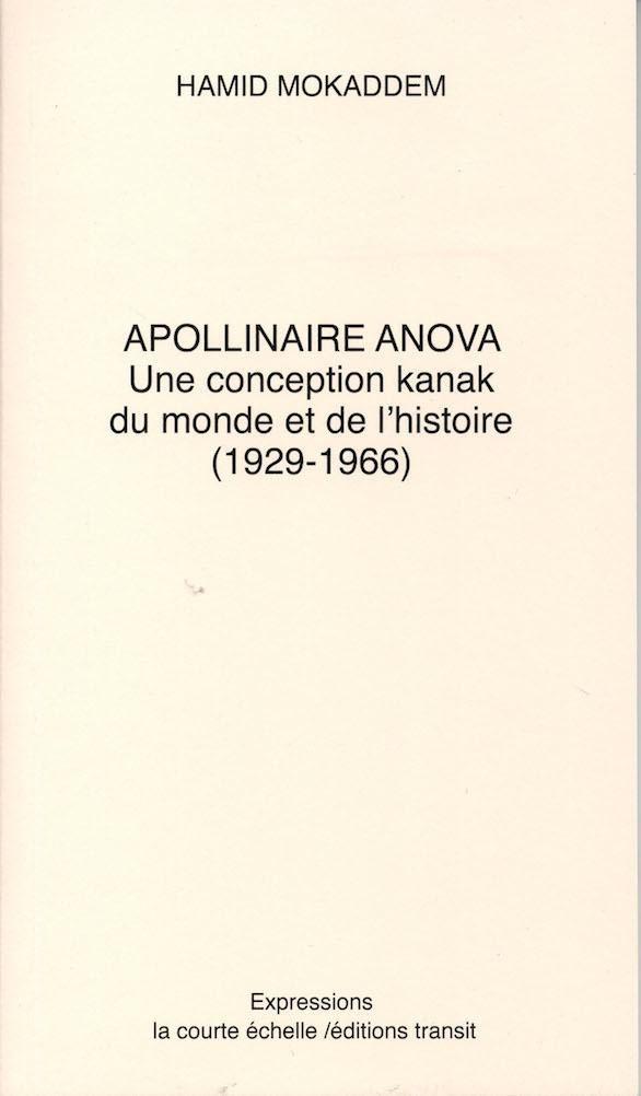 Ambassades et ambassadeurs de Philippe Le Bon, troisième duc Valois de Bourgogne (1419-1467) - Anne Brigitte Spitzbarth